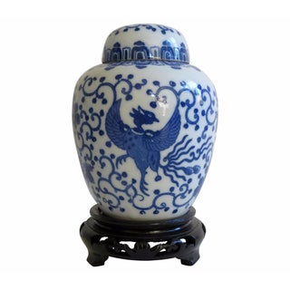 Vintage Blue & White Ginger Jar on Wood Stand