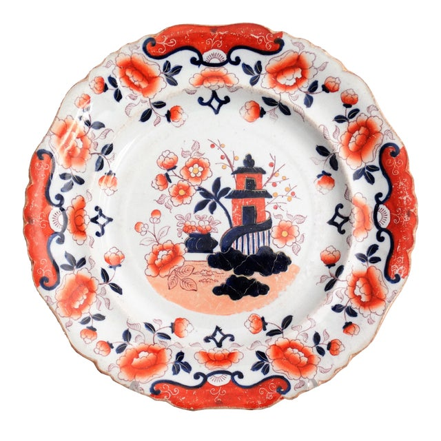 Helter Skelter Ironstone Plate - Image 1 of 6