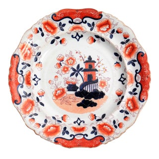 Helter Skelter Ironstone Plate