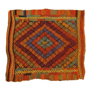 Turkish Hand-Woven Anatolian Rug - 3′1″ × 3′2″