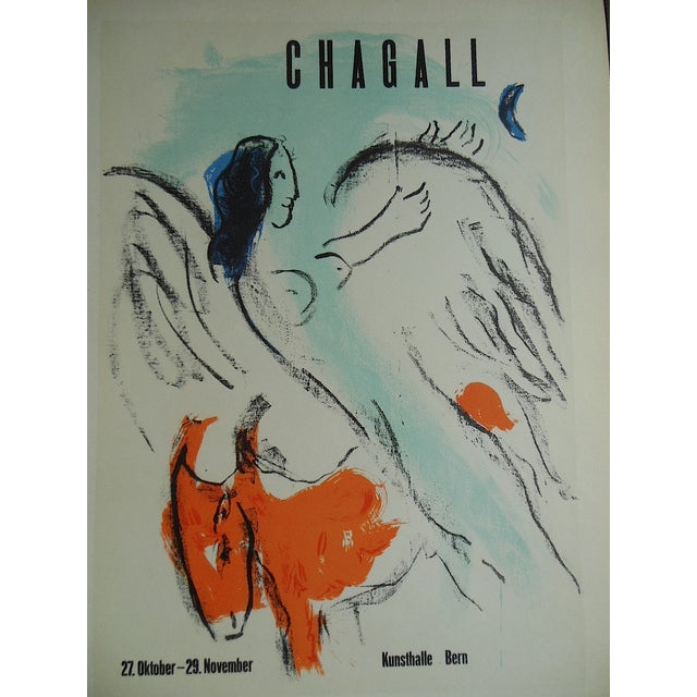 Chagall Mid 20th C Modern Lithograph-Mourlot - Image 3 of 3