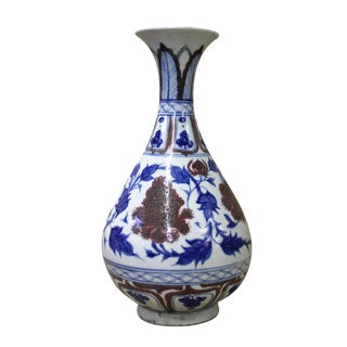 "Chinese Yuhuchunping Blue, White & Red Porcelain ""Pear- Shaped"" Vase"