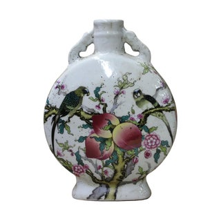 Chinese Scenery Ceramic Vase