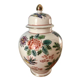Hand Painted Floral With Phoenix Ginger Jar
