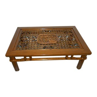 Antique Carved Screen Coffee Table