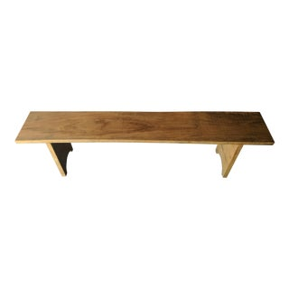 White Oak Sitting Bench