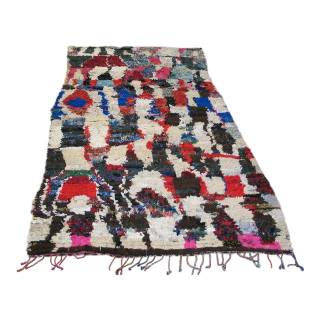 "Image of Traditional Moroccan Wool Rug - 4'8"" x 8'8"""