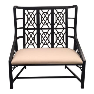 Taylor Burke Kings Grant 2-Seater Bench