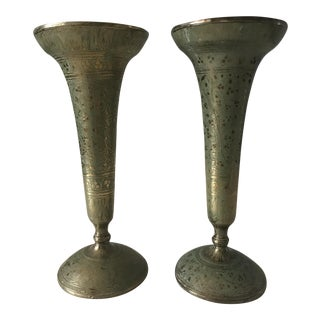 Vintage Engraved Brass Patina Vases - A Pair
