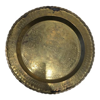 Vintage Brass Tray With Animal Scene