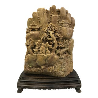 Chinese Carved Soapstone Mountain With Wood Stand