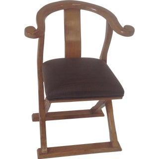 Asian Modern Lounge Chair