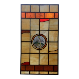 Vintage Stained Glass Harvest Panel - June