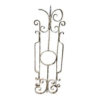 Antique Victorian Iron Architectural Salvage Element