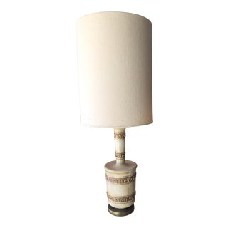 1960's Mid-Century Modern Ceramic Table Lamp With Shade