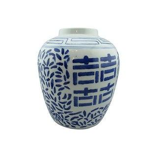 'Double Happiness' Blue Porcelain Jar