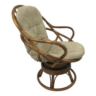 Vintage Rattan Swivel Rocker Lounge Chair