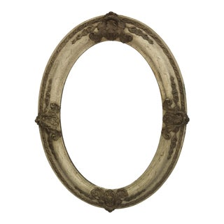 Victorian Wood & Gesso Oval Frame