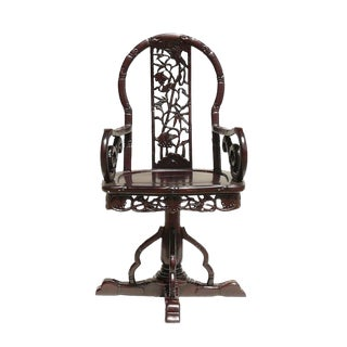 Traditional Chinese Style Redwood Carved Swivel Armchair