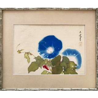 Vintage Japanese Silk Floral Painting Faux Bamboo Frame