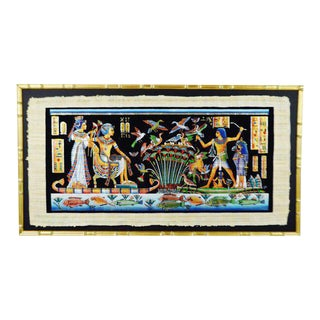 Vintage Framed Egyptian Papyrus Painting