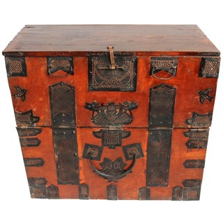 Jilin / Korean-Style Chest