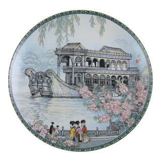 Vintage Jingdezhen Porcelain Collector's Plate