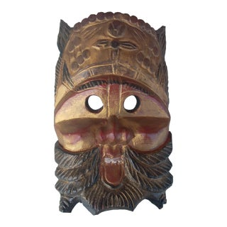 Thai Theater Mask