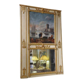 18th Century French Louis XVI Painted and Gilt Trumeau Mirror From Versailles