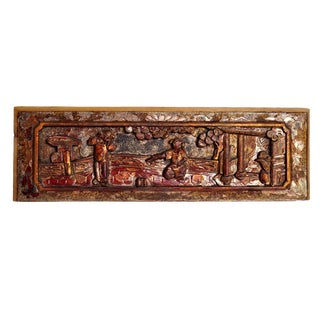 Antique Chinese Wooden Panel