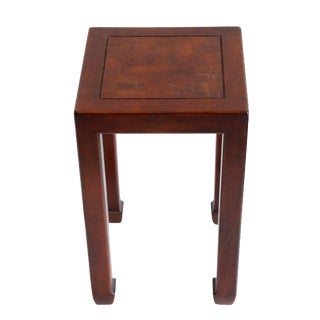 Henredon Ming-Style Drink Table