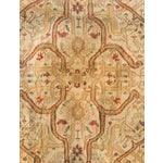 """Image of Vintage Hand Knotted Rug - 8'6"""" X 12'"""