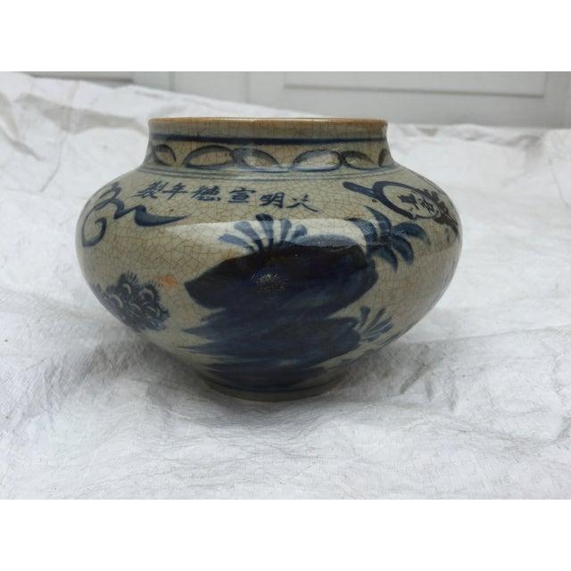 Chinese Warrior Decorative Bowl - Image 4 of 7