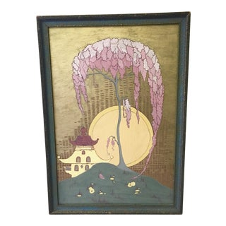 Framed Gold Asian Landscape Painting