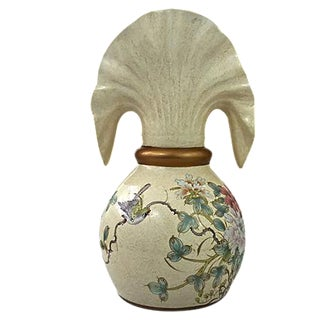 Vintage 1940s Asian Fan Vase