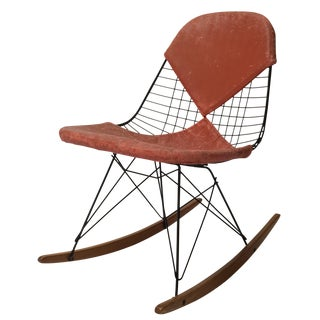 Early Eames RKR-2 by Herman Miller