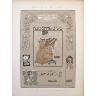 German Decorator Sheets C. 1900 - A Pair