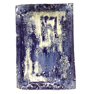 Abstract Japanese Calligraphy Ceramic Platter