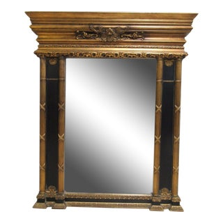 Custom Neo Classical French Carved Gold Gilt Wall Mirror B