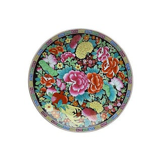 Chinese Decorative Floral Platter