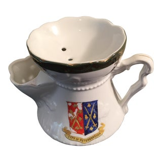 Vintage British Individual Tea Strainer Cup