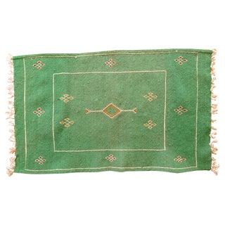 Moroccan Wool Green Small Rug - 1′9″ × 2′10″
