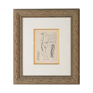 "Matisse ""Planche 2"" Portrait of a Woman Lithograph"