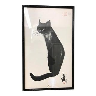 "Vintage Da Wei Kwo ""Kim the Cat"" Art"