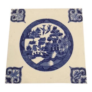 Blue & White English Tile