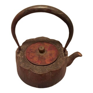 Japanese Squash Blossom Tea Pot