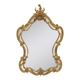 French Style Carved Wood Gold Gilt Mirror by La Barge
