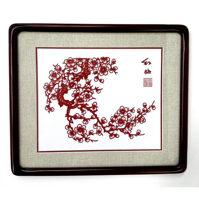 Rosewood Framed Chinese Red Art of Mon-Kiri Mint - Image 2 of 8