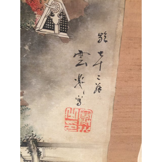 Vintage Japanese Painted Hanging Scroll - Image 6 of 8