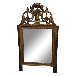 Vintage French Neoclassical Gold Mirror
